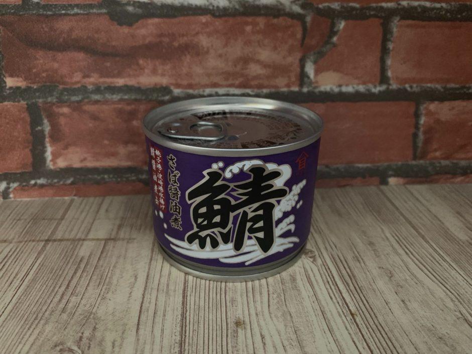 高木商店の定番&本格派鯖缶「鯖 さば醤油煮」を食レポしてみた。【5つ星評価、味】