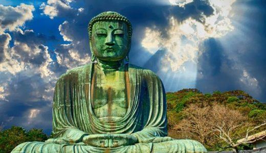 仏教の「安那般那念(数息観)」を取り入れたマインドフルネス瞑想は不安を取り去ってくれるか?