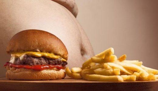 食事からの脂肪を減らしても大して痩せない!という信頼性高めな研究結果が発表される
