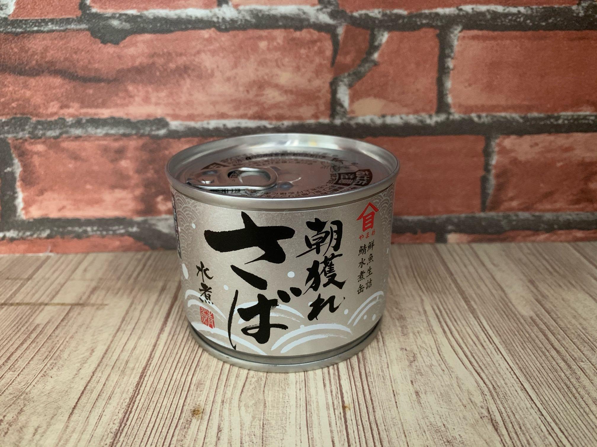 高木商店の定番鯖缶「朝獲れさば 水煮」を食レポしてみた。【5つ星評価、味】