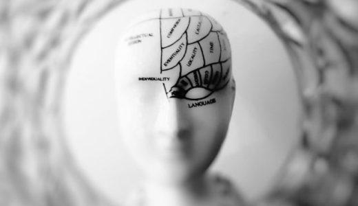 加齢による脳の記憶力低下は「単なる衰え」じゃないかも?