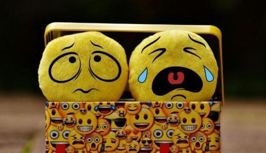 1時間ちょっとのマインドフルネス瞑想で人の表情を正確に見分ける能力が高まる!という実験結果