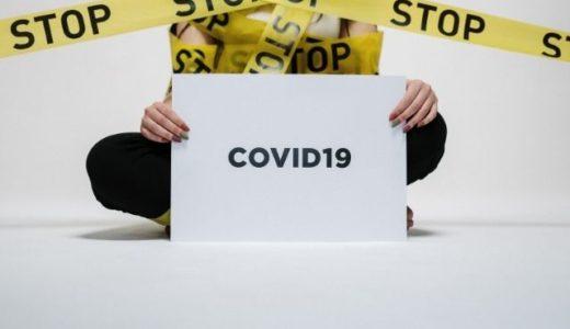 集団免疫では終息しない?新型コロナウイルス(COVID-19)の抗体はすぐ消えるかもしれないという衝撃の研究結果