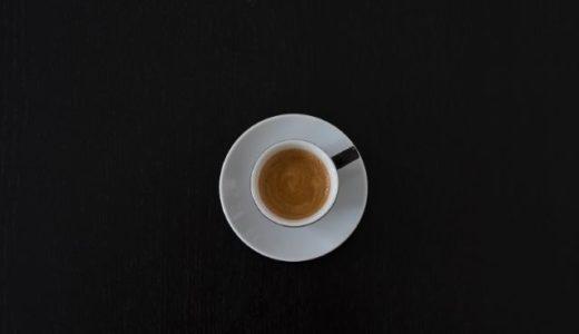 カフェインは寝る6時間前に摂っても睡眠に悪影響がある!という実験結果