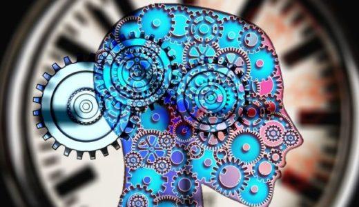 メンタルを病まない・人間関係で苦労しないために知っておくべき「認知の歪み12種類」