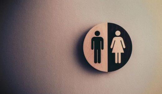 我々の使う「言語」も無意識のうちに性別のステレオタイプを根強くしている?