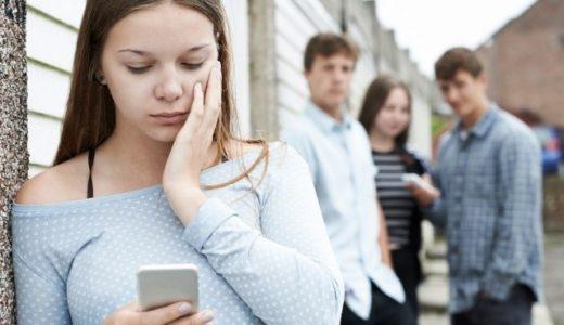 若者の「ネットいじめ」と自傷や自殺行為の根深い関係