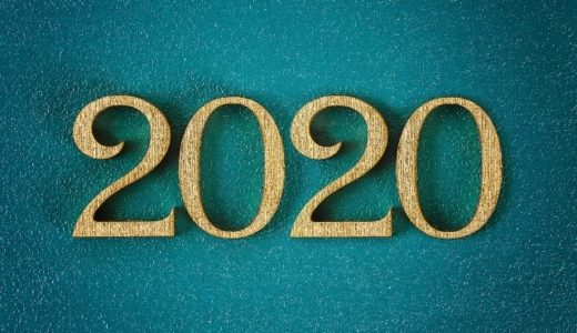 【2020年振り返り】最もよく読まれた記事と運営者がおススメしたい記事を5つピックアップ!