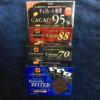 健康に良いという最近の「高ポリフェノール」市販チョコたちを食レポしてみた。