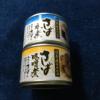タイランドフィッシャリージャパンの100円ローソン販売鯖缶「さば 味噌煮」を食レポし