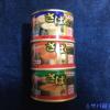 マルハニチロの超代表的な鯖缶『月花 さば水煮』を食レポしてみた。【5つ星評価、味】