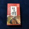 高木商店の「ねぎ鯖 味噌だれ」を食レポしてみた。【5つ星評価、味】